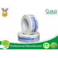 Buy cheap Single Sided Bopp Packing Tape Waterproof For Container Sealing , Gift Wrapping product