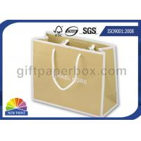 Buy cheap Brown Kraft Paper Bags Wholesale Brown Paper Shopping Bags for Clothes or Shoes product