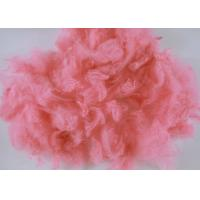 Buy cheap Pink Recycled Polyester Staple Fiber For Nonwoven Carpet Rugs Mattress Fabric product