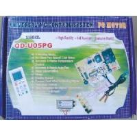 Buy cheap Air Conditioner Remote Control System U05PG product