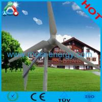 Buy cheap 3KW Wind Tubine Generator For Residential Use On-grid System product