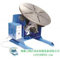 Buy cheap Small welding positioner product
