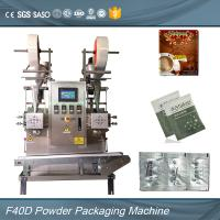 Buy cheap High Speed Chilli Powder Packaging Machine Semi Automatic Stainless Steel product