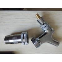 Buy cheap Beer barrels stainless steel valves,Processing custom all kinds of mechanical parts, and mechanical processing parts product