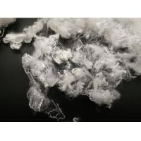 China 1.2D*64MM siliconized raw white  hollow polyester staple fiber  feather fibre on sale