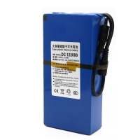 Buy cheap 12 Volt 20Ah Li Polymer Battery Pack 18650 Lithium Ion Polymer Battery product