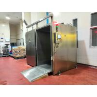 Buy cheap 220V-660V/3P Bread Cooling System 1 Pallet Processing Capacity product