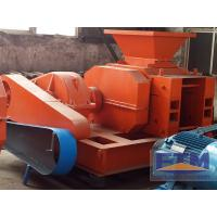Buy cheap Charcoal Ball Briquette Pressing Machinery/Charcoal Press Machine product