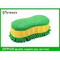 Buy cheap Microfiber Chenille Sponge For Washing Car Special Shape 24X12.5X8CM product