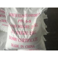 Buy cheap Chinese high quality 25kg package glauber