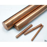 Buy cheap ASTM B187 B133 B301 Copper Alloy Bar 2.5mm to 800mm Dia for Construction brass rod product