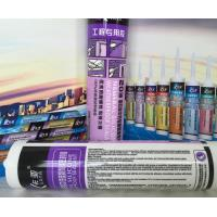 Buy cheap Cold Heat Resistant Silicone Sealant , Neutral Silicone Sealant Weather Proofing product