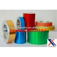 Buy cheap Lacquered Aluminium Coil For Flip Off Seals & Vial Seals 8011 H14 product