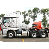 Buy cheap Diesel 10 Wheels Tractor Trailer Truck With XICHAI Engine And WABCO Valves product