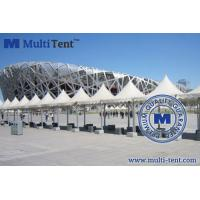 Buy cheap Sun Shade Tent from Wholesalers