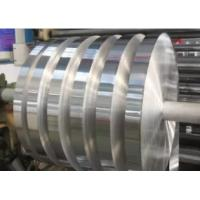 Buy cheap Narrow Aluminium Metal Strips , Polished Aluminum Strips Silver Color For Radiator product