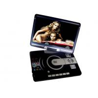 "Buy cheap 10.4"" panel portable dvd with AnalogTV,Game,MPEG4, DIVX, USB, Card Reader function product"