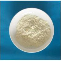 Buy cheap Trenbolone Enanthate Injection Steroid Powder 99% Min Purity For Bodybuilding product
