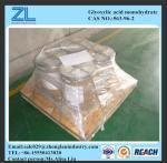 Buy cheap CAS NO.:563-96-2, 98% industry grade glyoxylic acid monohydrate product