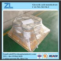 Buy cheap CAS NO.:563-96-2, Glyoxylic acid monohydrate export to Brazil product