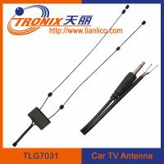 Buy cheap active car tv antenna/ uhf vhf outdoor tv antenna/ digital car tv antenna TLG7031 product