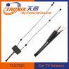 Buy cheap active car tv antenna/ uhf vhf outdoor tv antenna/ digital car tv antenna from wholesalers