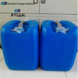 Quality Butynediol ethoxylate(BEO) CAS:1606-85-5 Assay 98% for sale