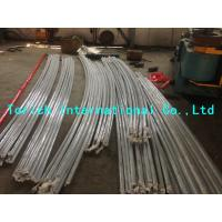 Buy cheap Nickel - Base Superalloy Steel Pipe Incoloy A - 286 7.94 G / Cm³ Alloy Steel Tubing product