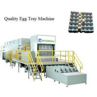 Buy cheap Large Capacity Double Rotary Egg Tray Machine Full Automatic Factory Price product