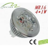 Buy cheap Most Powerful LED Spotlight MR16 4*1W product