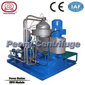 Buy cheap Disc Separator - Centrifuge Marine Oil and Fuel Oil Centrifuge Separator product
