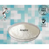 Buy cheap CAS 434-07-1 Raw Steroid Powders For Anadrol With IR Detection For Adrenal Cortex product