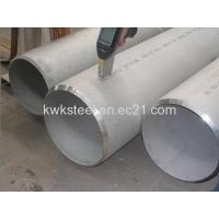 Buy cheap Stainless Steel Pipe JIS G3459-2004 product