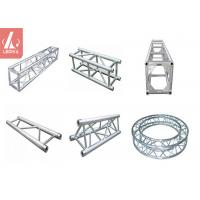 Quality Gymnasium Aluminum Square Truss With Bolt Spigot Connection Way for sale