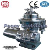 Buy cheap 2 Phase Disc Stack Separator - Centrifuge For Algae Extraction and Concentration from Wholesalers