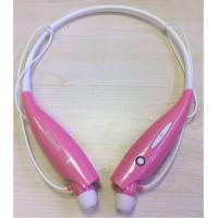 Buy cheap Colorful Bluetooth Stereo Headset Neckband Earphone Handfree for Cellphones product