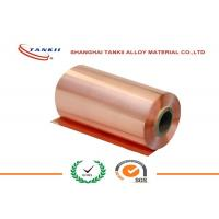 China 0.1 * 250mm 340HV hardness Pure Copper Sheet High Yield Strength QBe2 C17200 on sale