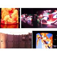Buy cheap P2 Small Pixel Pitch Led Display ,  Clear Indoor Led Panel Video Wall product