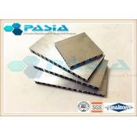 Buy cheap Brazed Aluminum Laminated Panels , Higher Strength Lightweight Roofing Panels product
