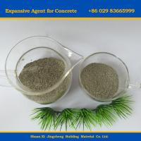 China Factory supply expansive mortar additives with compensating shrinkage of concrete on sale