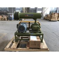 Buy cheap 1.5KW-15KW BK Type Three Lobes Roots Blower Of Army Green With Low Noise Economical Energy Consumption from wholesalers