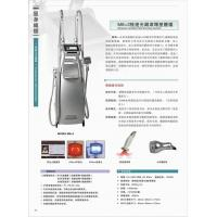 Buy cheap M8+ 2 Speed fiber-optic roll-blasting body slimming instrument product