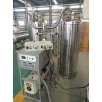 Buy cheap 0.75KW Power Oxygen Concentrator Parts LNG Gas Cylinder Vacuum Detecting Equipment product