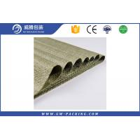 Quality Customized film coated bag pp woven sand bag for flood control at any color such as white color, green color sand bag for sale