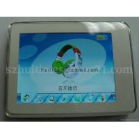 Buy cheap PMP Player /MP4 Player New Model Touch Keyboard MP4 Player product