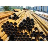 Buy cheap thick wall carbon seamless pipe from Wholesalers
