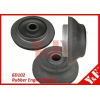 Buy cheap 6D102 Rubber with Metal Flexible Engine Mounts Excavator Replacement Parts product