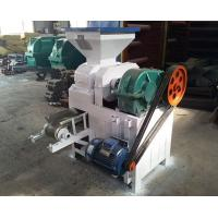 Buy cheap 2013 hot-selling Automatic coal dust briquetting machine product