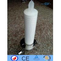 Buy cheap PP Filter Cartridge N6 PTFE With Deep Filtration / Large Filtration Area from Wholesalers