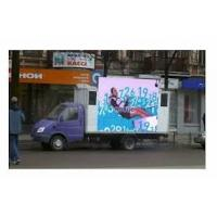Buy cheap 625~630nm Pixel configuration 12 Pixel pitch(mm) Mobile Truck Mounted Led Screen product